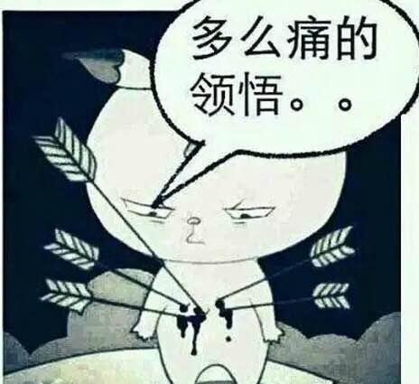 """痔疮跟我十二载,看我和""""痔疮""""斗智斗勇"""